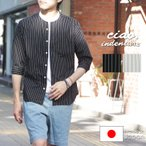 ciao ストライプバンドカラー7分袖シャツ チャオ メンズ ノーカラー ゆったり 縦ストライプ 日本製 メイドインジャパン メール便
