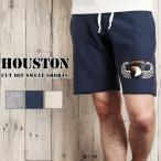 送料無料 HOUSTON ヒューストン メンズ ショートパンツ ハーフパンツ スウェット