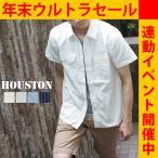 HOUSTON ヒューストン シャンブレーワークシャツ 半袖シャツ ストライプ ワーク アメカジ メンズ 春夏 薄手 ヴィンテージ メール便