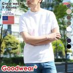 GOOD WEAR グッドウェア ポケット付きクルーネックTシャツ メンズ 無地 メンズファッション シンプル 丸首 メール便 即納