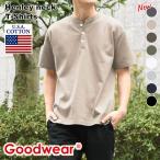 Tシャツ ヘンリーネック  GOOD WEAR グッドウェア メンズ トップス カットソー 半袖 インナー 無地 シンプル アメカジ