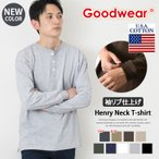 グッドウェア Goodwear Tシャツ 長袖 ヘンリーネック メンズ レディース ブランド ロンT カットソー トップス 厚手 無地 おしゃれ インナー かっこいい