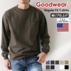 グッドウェア Goodwear Tシャツ 長袖 クルーネック メンズ レディース ブランド ロンT トップス おしゃれ かっこいい 大きいサイズ 無地 白 厚手 インナー