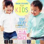 キッズラッシュガード 子供用 ラッシュパーカー 長袖 紫外線対策 UVカット率約98% UPF50+ UV対策 日焼け防止 フード付 プール 海 水 水着