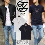 ショッピングプリント Tシャツ  メンズ 半袖 プリント カットソー インナー JOEY ジョーイファクトリー