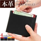 財布 メンズ 二つ折り サイフ さいふ レザー wallet