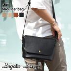 ショッピングショルダー ショルダーバッグ レディース 斜めがけ ミニショルダーバッグ Legato Largo レガートラルゴ 斜め掛け 小さめ 大人 かわいい 鞄 かばん 一部予約