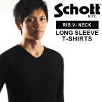 ショッピングschott メンズ Tシャツ 長袖 Vネック schott ショット ロンT ロングTシャツ 3123091 メール便