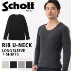 メンズ Tシャツ 長袖 Uネック schott ショット ロンT ロングTシャツ 3123092  メール便 即納