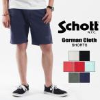 Schott ショット アメカジ ショートパンツ メンズ ボトムス 半ズボン ハーフパンツ ブランド メール便