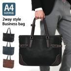 トートバッグ PUトートバッグ メンズ ビジネスバッグ ショルダーバッグ ショルダー 通勤用バッグ エディターズバッグ