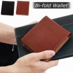 二つ折り財布 財布 BOX小銭入れツートン二つ折りウォレット メンズ レザーウォレット 革 レザー 小銭入れあり ツートンカラー メール便 即納