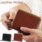 財布 サイフ さいふ 財布 メンズ 二つ折り財布 財布 革 レザー