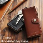 キーケース メンズ ミニ財布 ツートーンミニウォレットキーケース 小銭入れあり 財布 サイフ コインケース ビジネス カジュアル 無地 シンプル