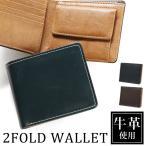 送料無料 財布 メンズ 二つ折り サイフ さいふ 短財布 折財布 プレゼント