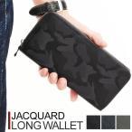 長財布 メンズ 財布 サイフ カモ柄ジャガードロングウォレット 迷彩 ラウンドファスナー カードポケット8か所 父の日 プレゼント
