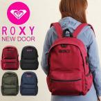ROXY リュック ロキシー バッグ リュックサック レディース 通学 女子 高校生 スクールバッグ A4