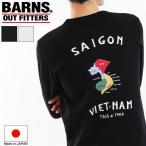 BARNS OUTFITTERS バーンズ ベトナム刺繍 ロングスリーブTシャツ メンズ 長袖 トップス カットソー インナー ロンT ロンt 虎