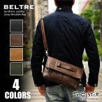 ショルダーバッグ ワンショルダー バッグ 鞄 BAG TRICKSTER トリックスター BELTRE ベルトレ 3wayショルダー メンズ