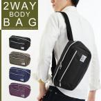 ボディバッグ メンズ レディース 2wayボディバッグ ワンショルダーバッグ 大きめ ウエストポーチ ウエストバッグ 鞄 かばん カバン カジュアル