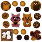 ネコ好き プレゼント  猫グッズ 出産祝い ネコちゃんBOX