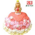 プリンセスケーキ 通販 誕生日 ケーキ 子供 かわいい イチゴ クリーム