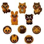 ショッピングお試しセット 初回限定価格  動物クッキー ビスケットのお試しセット