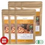 ドライパイナップル 65g JASオーガニック タイ産有機 6袋 JAS Certified Organic Dried Pineapple