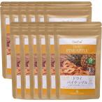ドライパイナップル 65g JASオーガニック タイ産有機 12袋 JAS Certified Organic Dried Pineapple