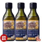 亜麻仁油 ガーリック風味 エキストラバージン フラックスシードオイル 170g 3本 ニュージーランド産 低温圧搾一番搾り