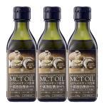 MCTオイル ココナッツ由来100% 170g 3本 タイ産 MCT OIL 100% PURE COCONUT SOURCE