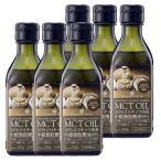 MCTオイル ココナッツ由来100% 170g 6本 タイ産 MCT O