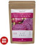 レッドドラゴンフルーツ ピタヤパウダー 60g 1袋 フリーズドライ タイ産 Red Dragon Fruit Freeze Dried Powder PITAYA