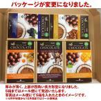 5種類セット アーモンド ブルーベリー マンゴー サチャインチナッツ ゴールデンベリー カカオ70% 100g