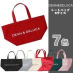 ディーン&デルーカ トートバッグ Sサイズ DEAN&DELUCA エコバッグ ハンドバッグ