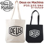 Deus ex Machina デウス エクス マキナ ロゴ キャンバストートバック サーフィン モーターサイクル ラウンドタイプ 2015春夏新作