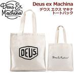 Deus ex Machina デウス エクス マキナ ロゴ キャンバストートバック スクエア サーフィン モーターサイクル  ボックスタイプ 2015春夏新作