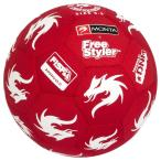 Monta フリースタイル専用ボール Freestylers Shinji 4.5号球(レッド)Monta/モンタ