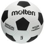molten(モルテン) サッカーボール 亀甲ゴム 3号球 F3W
