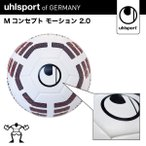 uhlsport(ウールシュポルト) ボール Mコンセプトモーション 2.0 1001587 ホワイト×ブラック×レッド 4