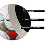 Senstonシームレスサーマルボンディングボールサイズ4子供サイズサッカーボール4号練習球