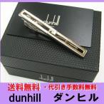 Dunhill ダンヒル ネクタイピン JSD3168 ダンヒル タイピン ダンヒル タイバー
