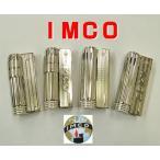 イムコ オイルライター 4種