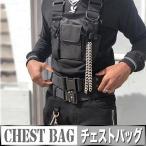 チェストバッグ ボディバッグ メンズ レディース ストリート ミリタリー 胸バッグ  4色 A926 M便