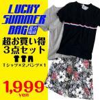送料無料 即納 夏の福袋 Tシャツ2枚とショートパンツが確定で入った激安福袋! 数量限定販売 水着 短パン 海パン メンズ F13