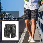 全品送料無料 オルテガ柄 裏地パイル ショートパンツ ショーツ メンズ Pant211