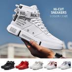���ָ��� SALE ���ץ��� �ϥ����åȥ��ˡ����� ��� ���塼�� �� ���� ���ݡ��� ��ư 3�� #Shoes412 (ts-b)