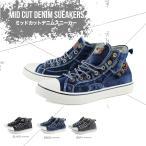 全品送料無料 ミッドカットデニムスニーカー メンズ レディース 靴 シューズ ハイカット 3色 Shoes43