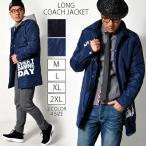 ロングコーチジャケット フィールドジャケット キルティング 中綿 シンプル メンズ プリント ロゴ  2色 T738