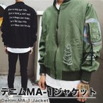 デニムMA-1ジャケット メンズ アウター バックプリント ダメージ  2色 T833